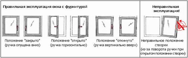 http://okna.sign-spb.ru/pic/okno.jpg